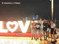Il_classico_a_Tokyo